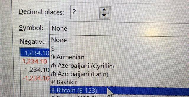 excel bitcoin