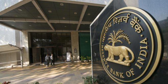 india pressioni sulla banca centrale