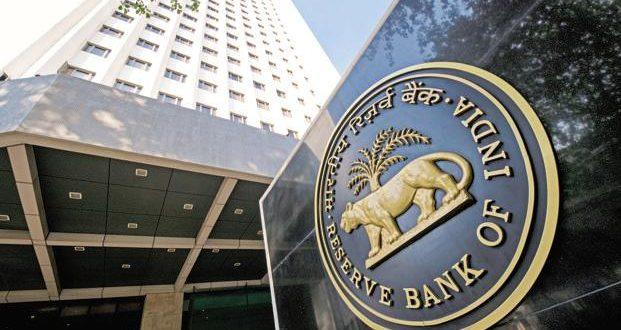 India Banca Centrale Facebook