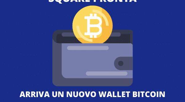 wallet ondulazione btc mercati rollin btc